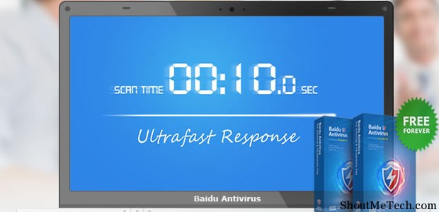 Baidu Free Antivirus
